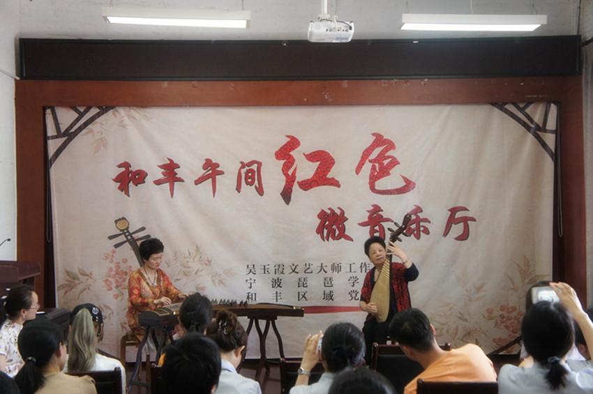 活动在傅丹,葛梅君的琵琶古筝重奏《春江花月夜》宁静优雅的旋律中落